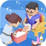 我要去洗脚手游v3.3