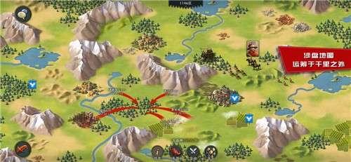 模拟帝国v2.3.4
