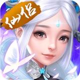 六界仙尊v1.0.0