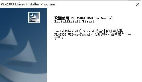 Z Tek Ft232驱动(USB驱动)官方最新版