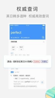 沪江小d日语词典appv3.7.0