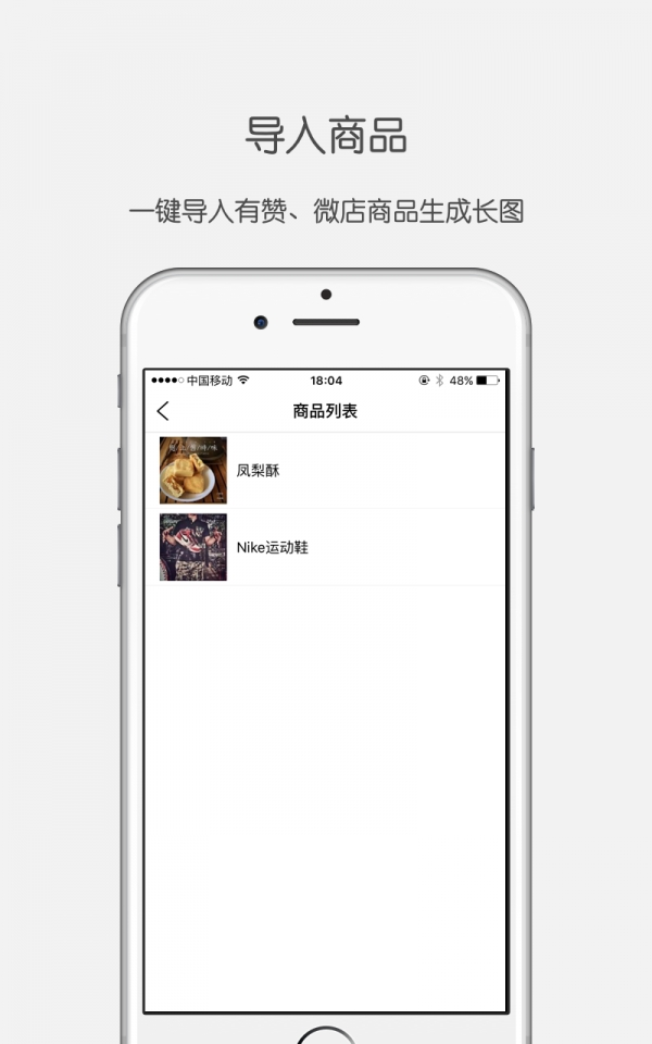 朋友圈九宫格拼图v3.3.10