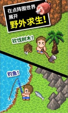 无人岛大冒险2游戏v2.1.3.2