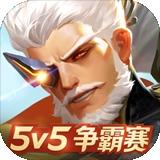 曙光英雄v1.0.7.0.8