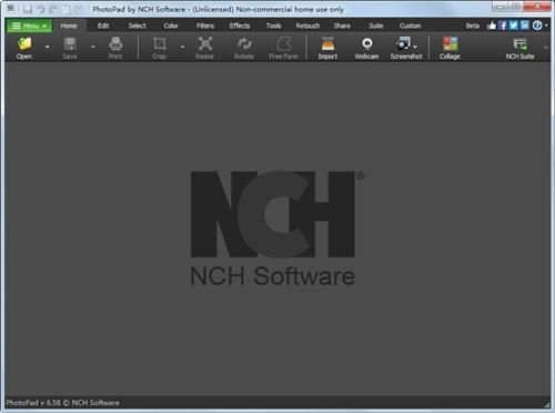 PhotoPad(超轻量级图片编辑器)v7.59绿色最新版