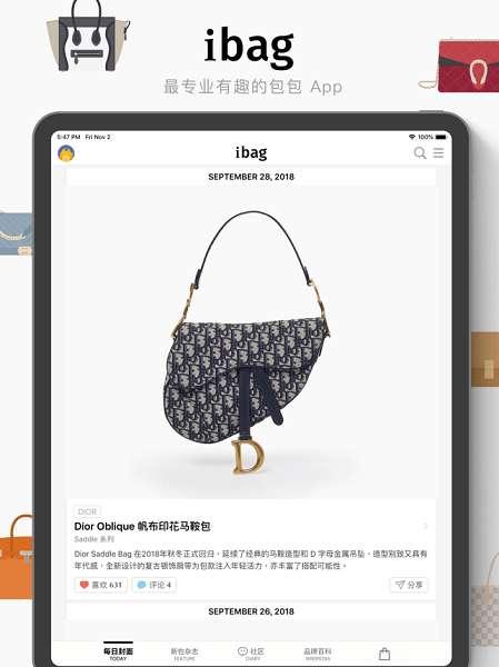 iBag包包v1.1.1