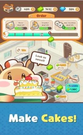 仓鼠蛋糕厂手游v1.0.47