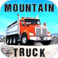 山地卡车运输大师游戏v1.2